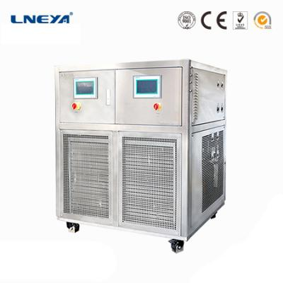 Refrigeration Principle Of Low Temperature Chiller