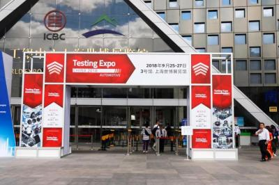 Directly at the exhibition | Shanghai Automotive Testing Expo