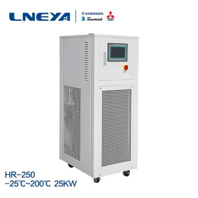 Pay attention to the installation of high and low temperature cooling circulator