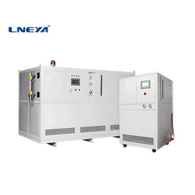 Ultra-Low Temperature Chillers