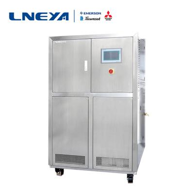 Why choose LNEYA's reactor automatic temperature control equipment?
