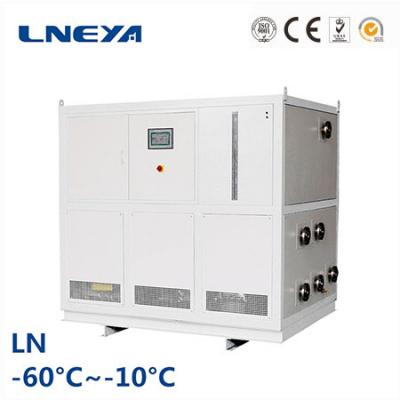 Ultra-low Temperature Chiller