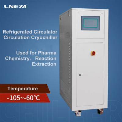 How important is the insulation of the chiller?
